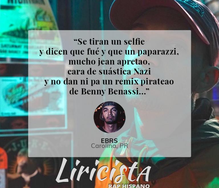 EBRS - Quote