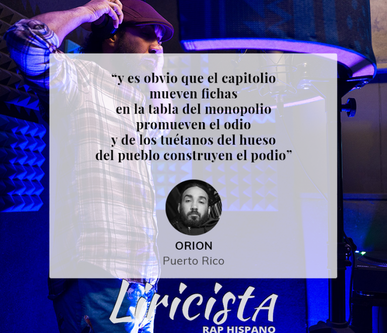 Orion – Quote
